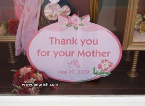 thank-you-for-your-mother